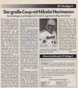 Eishockey News Sonderheft DEB-Ligen 94-95